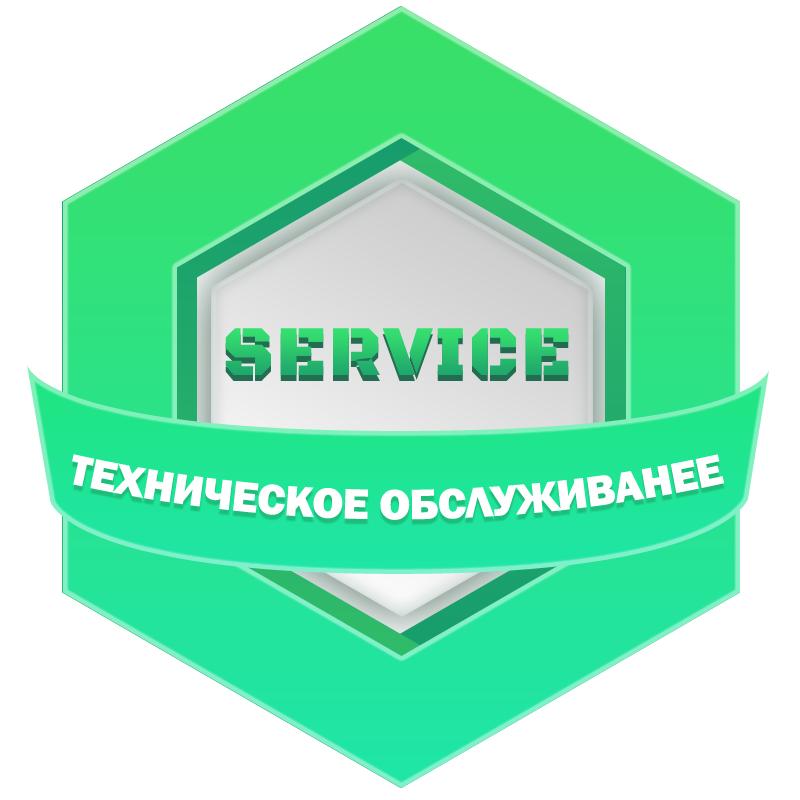 Техническое обслуживание сайтов