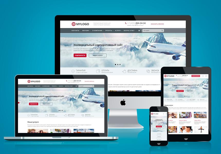 Представительство компании сайт реклама сайта компании интернете